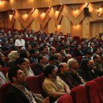 همایش ملی مدیریت پروژه خراسان شمالی بجنورد