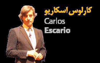 Carlos Escario