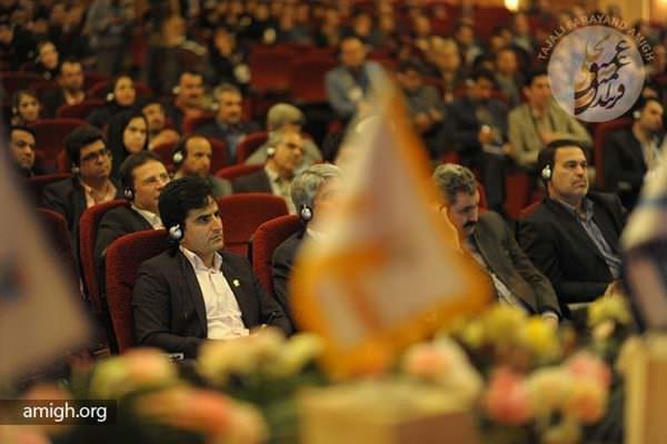 اولین همایش ملی مدیریت استراتژیک