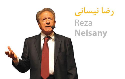 رضا نیسانی