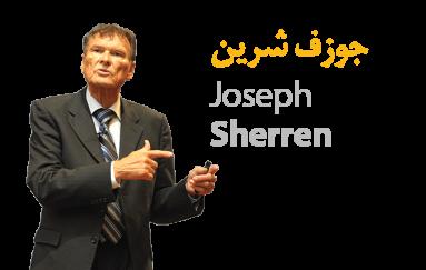 sherren