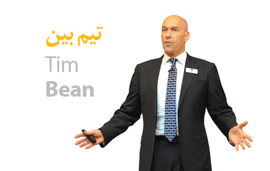 tim_bean